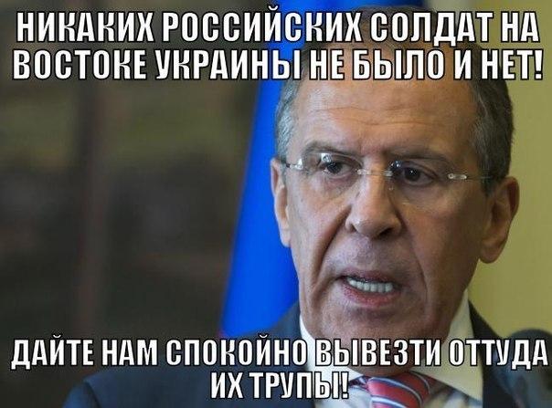 Россия ввела на территорию Украины до 5 тысяч своих солдат, - CNN - Цензор.НЕТ 6168