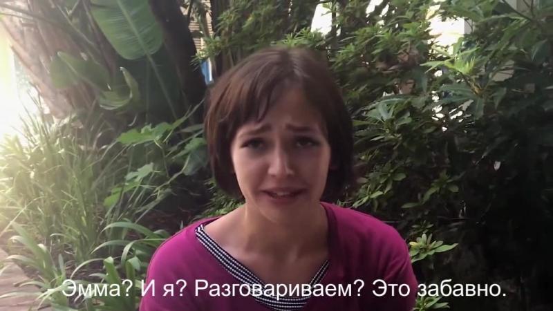 Meet Tess | The Gossip Girl | Guilty Party | Встречайте Тэсс | Сплетница | Преступная вечеринка | [rus sub]