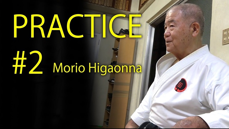 Morio Higaonna's Karate practice 2   CHI-ISHISANCHIN GA-MI   東恩納盛夫先生の鍛錬その2