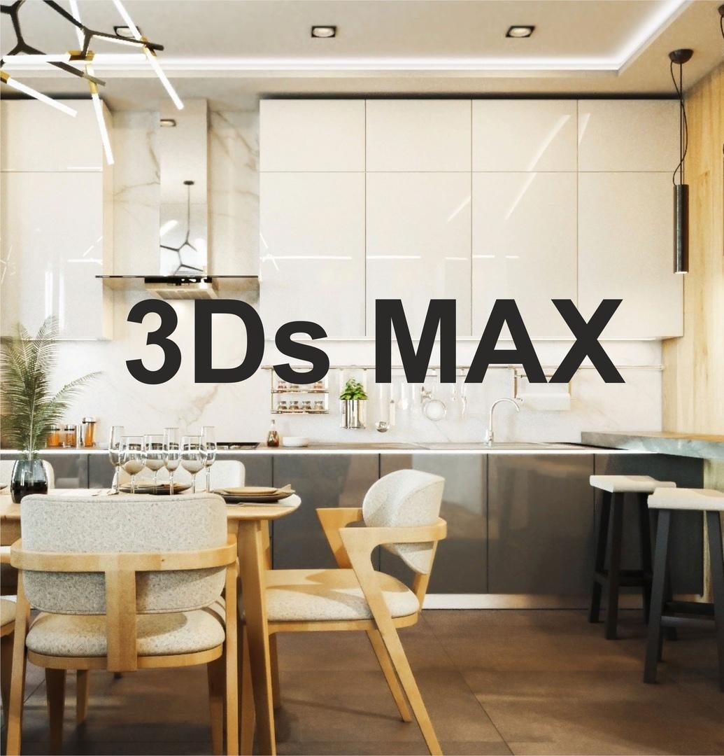 Афиша Челябинск Построение кухни в 3D Max