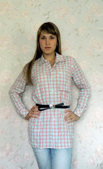 Ирина Суслова, 12 февраля , Пермь, id49236743