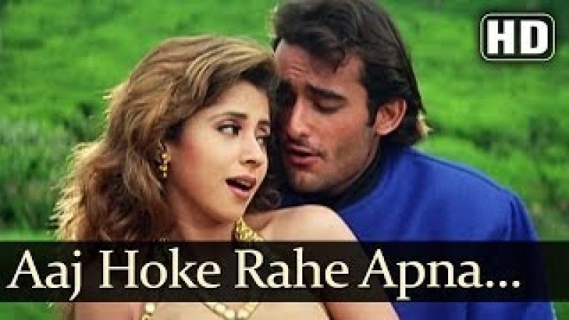 Aaj Hoke Rahe Apna (HD) - Kudrat Songs - Akshaye Khanna - Urmila Matondkar - Udit Narayan