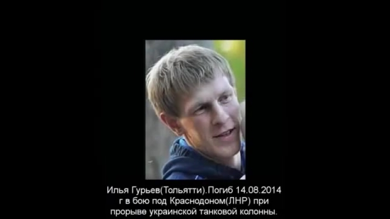 Груз 200 с Донбасса в Россию Убиты в не объявленной войне YouTube