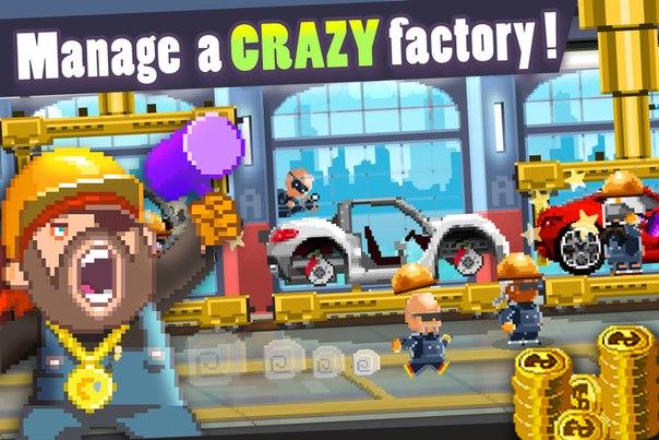 Скачать MOTOR WORLD CAR FACTORY для android