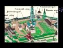 Лавра ВЕДИЧЕСКАЯ؟ Лавра закопанная 2 я часть...портал мира Слави, Мара, крепость-звезда...1745 год