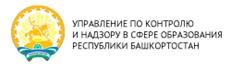 Обрнадзор РБ
