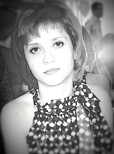 Ольга Власкина-Моисеева, 15 июля 1988, Красноярск, id71090443