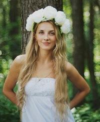 Анастасия Финько, 5 июля , id401364
