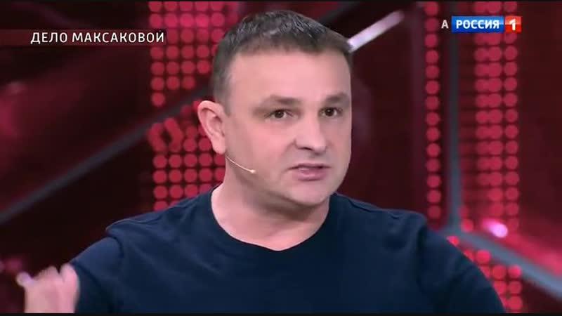 Андрей Малахов. Прямой эфир. Мария Максакова ( 23.10.2018 )
