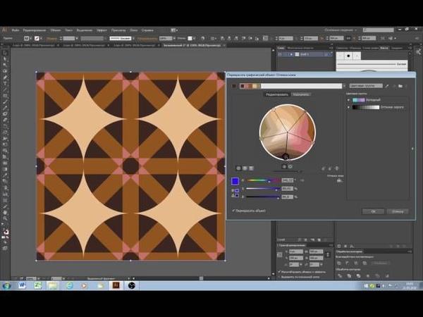 Как создать бесшовный паттерн в иллюстраторе