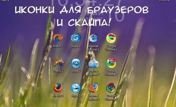 иконки троллфейс: