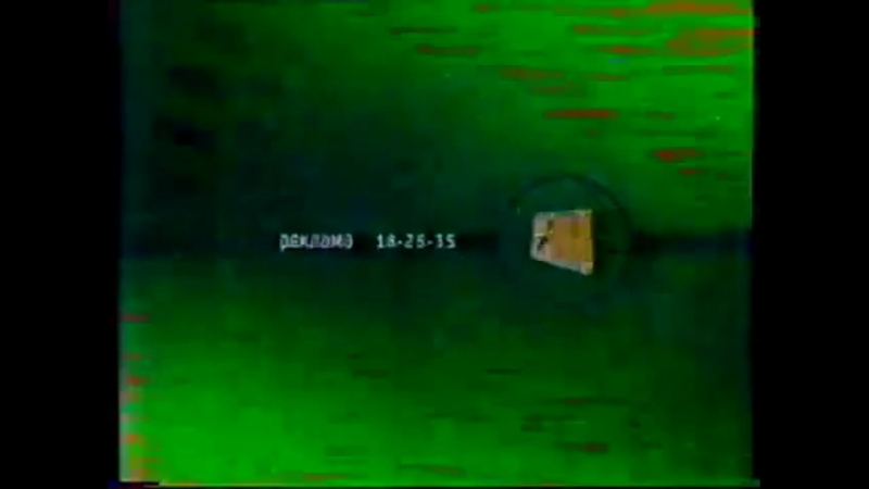 Рекламные заставки (СТС-НТН-12, 2003-2004)