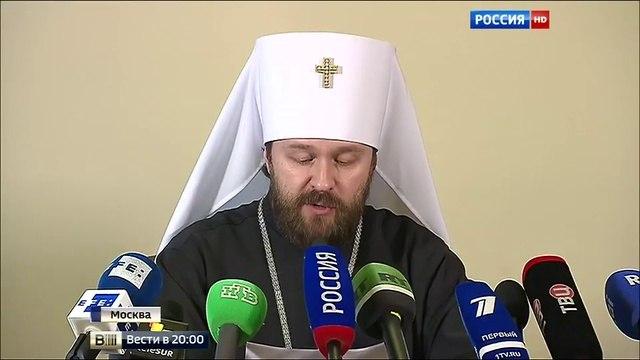 Вести в 20:00 • Встреча патриарха и понтифика: гонения на христиан заставили отложить разногласия