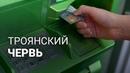Из-за чего российские банкоматы ― в опасности