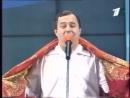 Махачкалинские бродяги - Музыкальное домашнее задание КВН Турнир десяти 2000. Финал