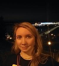 Ксения Ларик