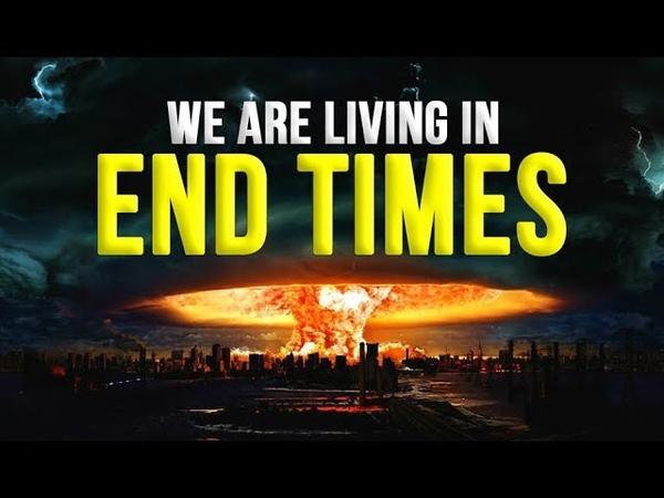 100% правдивое видео. Мы живем во время конца света