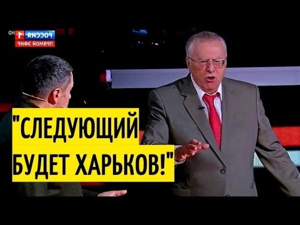 Украина в АГОНИИ! Какой ПРЕКРАСНЫЙ день! Жириновский ОТЖИГАЕТ у Соловьёва