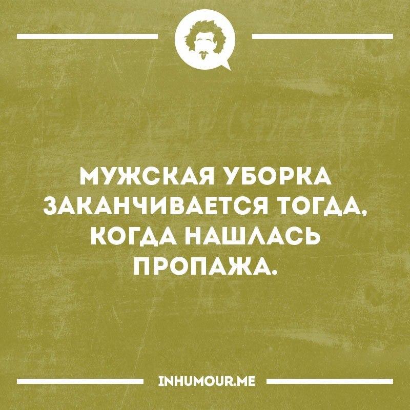 https://cs7051.vk.me/c543108/v543108554/522d7/800F7rtfYKU.jpg