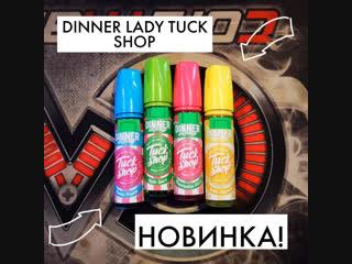 Dinner lady tuck shop