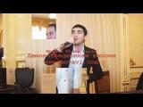 Яркая Армянская Свадьба Певец Азнавур Армавирский Рекламный Ролик New 2013