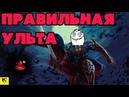 Вампир сосет. =) Разумный вампир \ акшар. Prime World