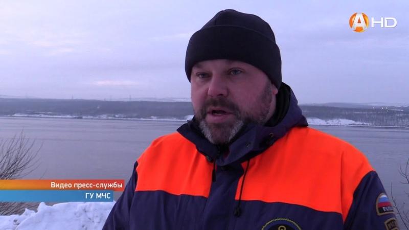 МЧС предупреждает – на водоёмах региона тонкий лёд