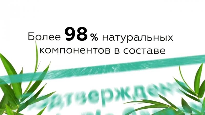 Fineffect Textile - Средства cодержат только натуральные ПАВ..mp4