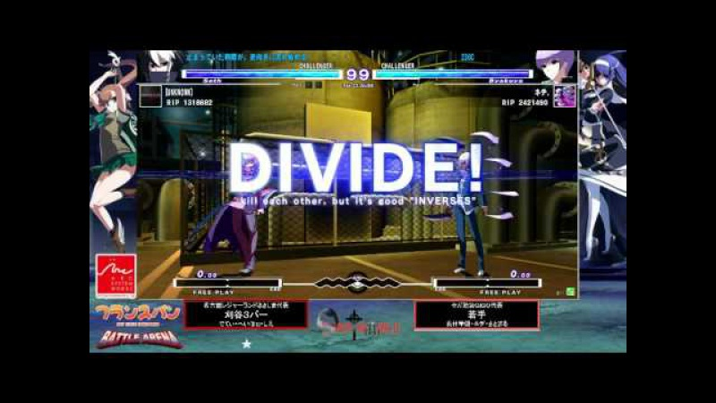 UNDER NIGHT IN-BIRTH Exe:Late[st] OVER THE WORLD -continuation- 決勝大会