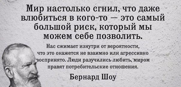 https://cs7053.vk.me/c7008/v7008169/2cb4a/7f4mdHNvFgc.jpg