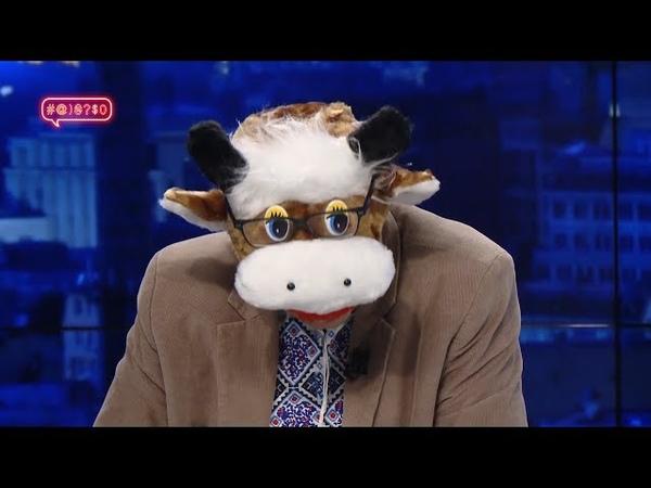 Ляшко мріє стати президентом усіх українських корів