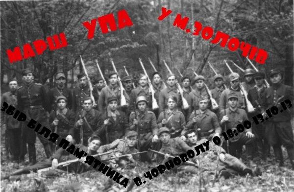 Киевляне организовываются в отряды самообороны для защиты от поджигателей автомобилей - Цензор.НЕТ 1998
