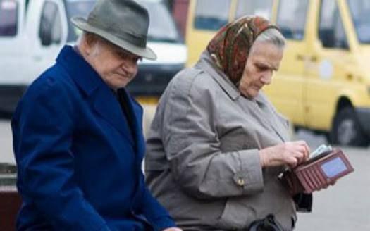долгая Пенсионный возраст при ликвидации предприятия беларуси Голос