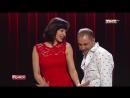 Демис Карибидис Марина Кравец Музыкальные силы Comedy от 14.09.2018