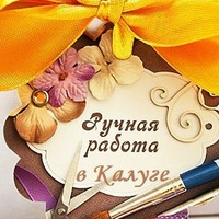 Логотип Handmade - Ручная работа. Калуга - Шопоголики40