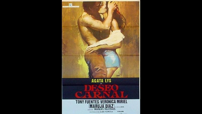 Желание плоти \ Deseo сarnal (1978) Испания