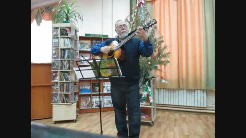 Наш Мичуринск (сл.Д.Краснов, муз.А.Виноградов)