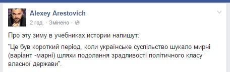 В центре Николаева произошла перестрелка: один человек погиб, один ранен - Цензор.НЕТ 4698