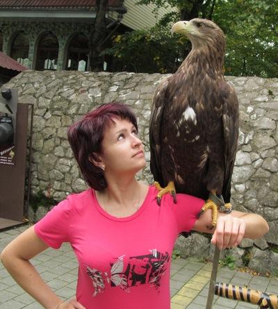 Ольга Бирюкова, 18 января , Орел, id42069835