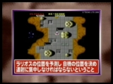 Game Center CX NC#03 - Star Force 480p