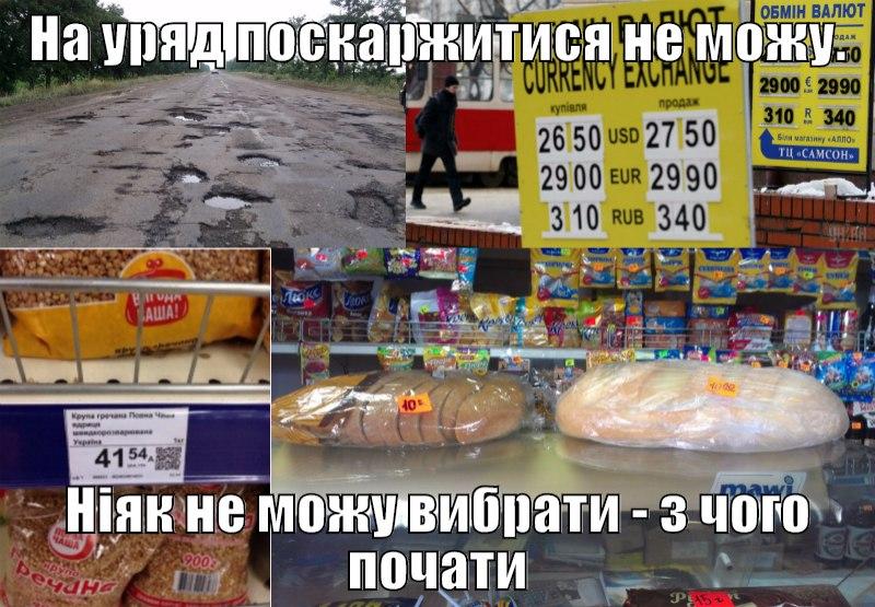 """Омелян о ремонте дорог: """"Чуда не будет - 19 миллиардов покроют всего несколько процентов от потребностей Украины"""" - Цензор.НЕТ 9507"""