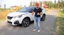 Обзор нового Peugeot 3008. Тест-драйв