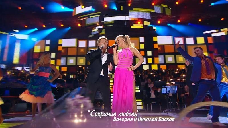 Валерия и Николай Басков Сохранив Любовь @ Crocus City Hall По серпантину 2013