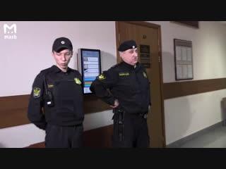 Настю Рыбку и Алекса Лесли доставили в суд