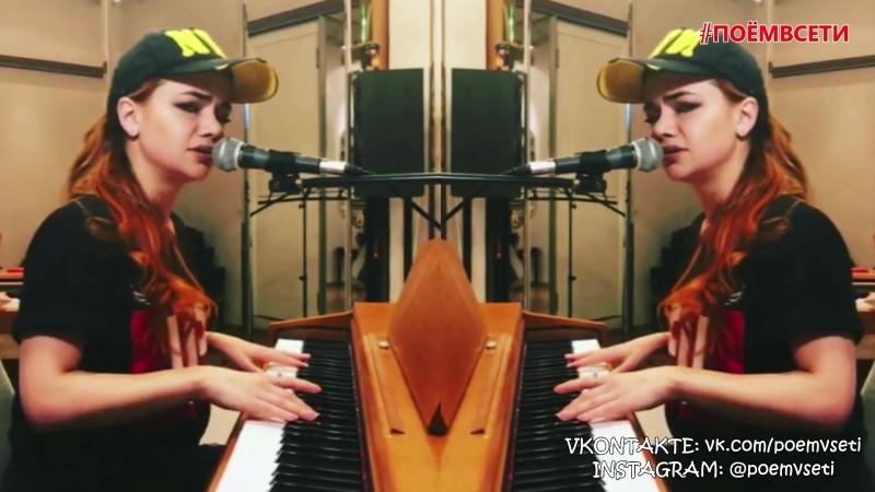 MATRANG | МАТРАНГ - Вода (cover by Юлия Бойко),красивая милая девушка классно спела кавер,красивый голос,поёмвсети,талант