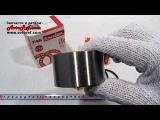 Подшипник передней ступицы ВАЗ 2108-2115, 713691010, FAG