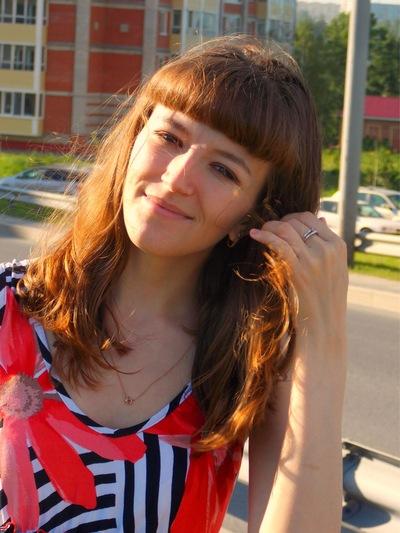 Ольга Куркина, 6 февраля , Томск, id91515105