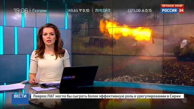 Новости на Россия 24 • Украинский Бук сбил беспилотник ОБСЕ над Макеевкой