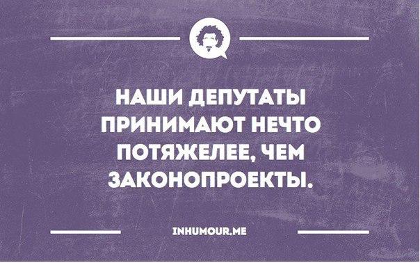 http://cs543100.vk.me/v543100554/1ba25/LjtJmtfWpKA.jpg