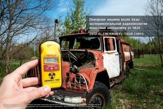 Чернобыль фото экскурсии